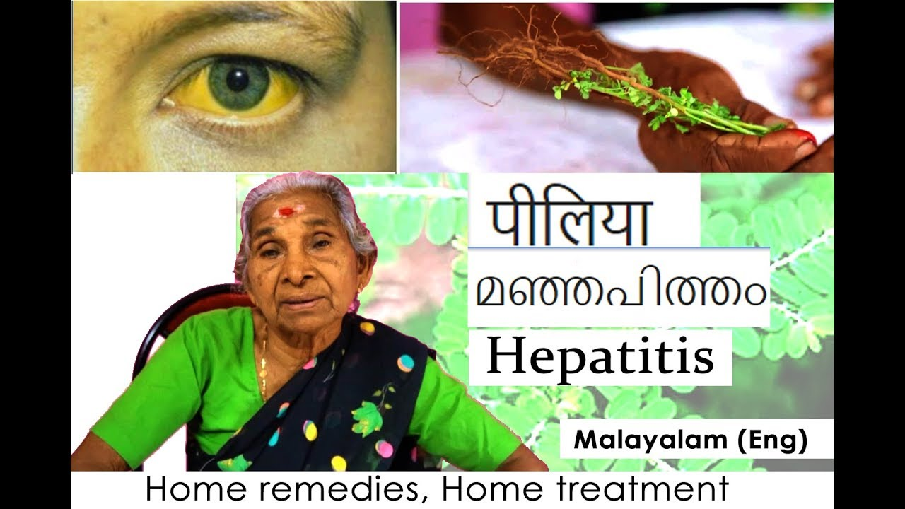How to cure hepatitis B, ayurvedic home treatment, natural remedies