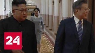 КНДР и Южная Корея подписали всеобъемлющее военное соглашение - Россия 24