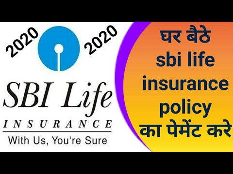 State Life Insurance Check Policy Status | Life Insurance Blog