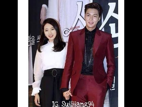 Lee Min Ho and Bae Suzy Minzy Couple  YouTube