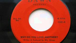 Down Beats - Why Do You Love Another?