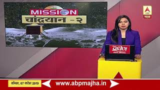 Chandrayaan 2 Isro loses contact with Vikram lander moments before touchdown   all that happened las