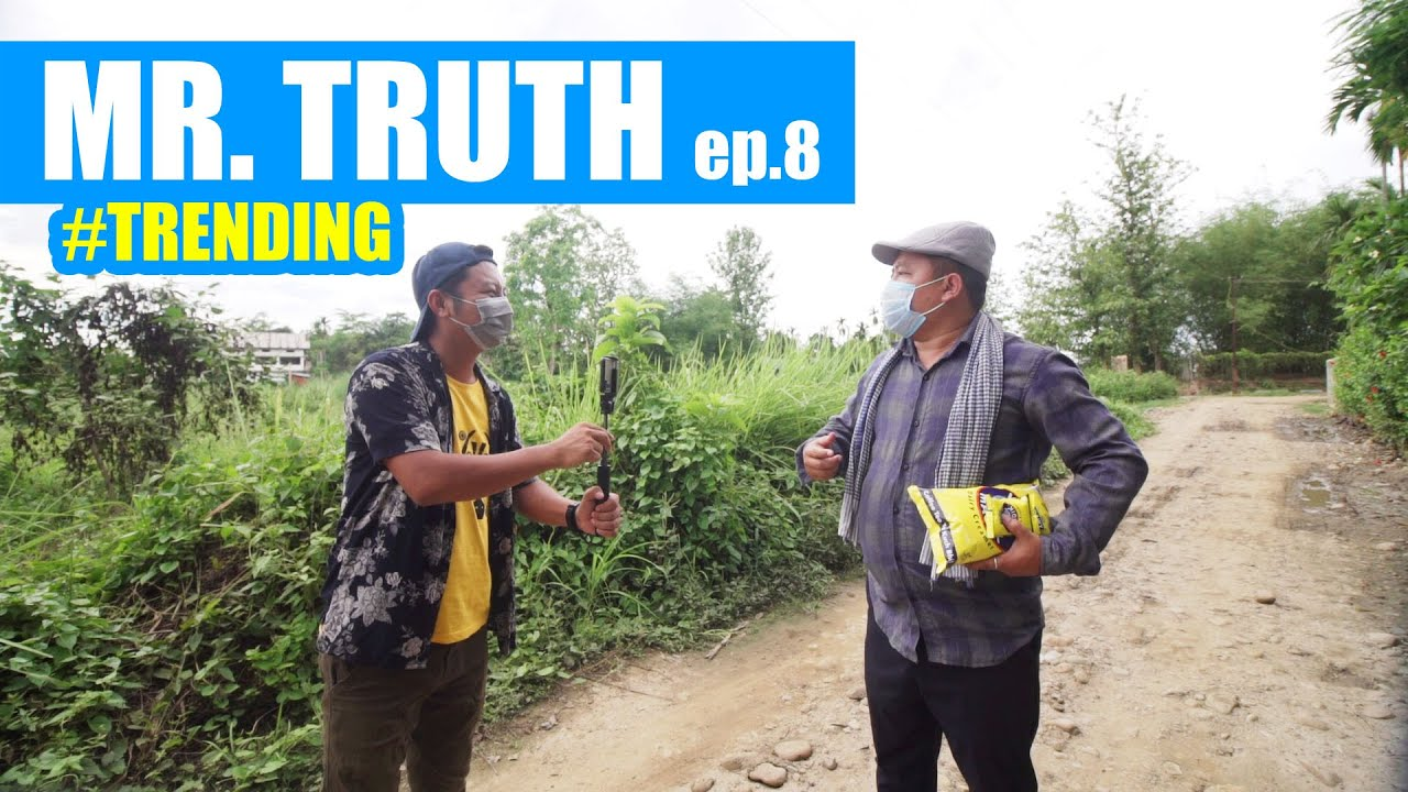 Mr  Truth | Episode 8 | Dreamz Unlimited