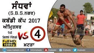 Sandhwan Kabaddi Cup   2017,  1st Semi Final SGPC vs Khalsa Warior Part 4th