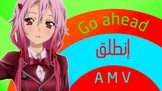 إيمي هيتاري - إنطلق Go ahead - أغنية عربية حماسية مع الكلمات - Emy Hetari - AMV 2021
