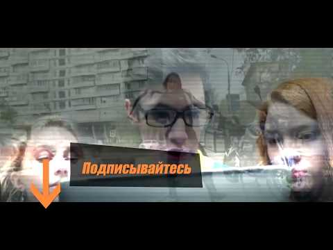 Табу 1 сезон 1, 2, 3, 4, 5, 6, 7, 8 серия (2017) сериал