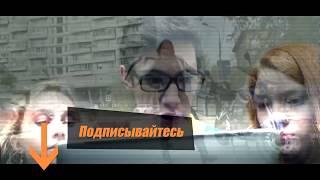 Дата выхода 3 сезона Чернобыль Зона Отчуждения
