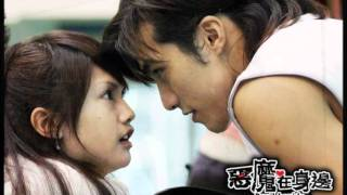 rainie yang- ai mei  ( w/ lyrics)