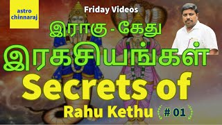 Secrets of Rahu Kethu I by Dindigul P.Chinnaraj Astrologer