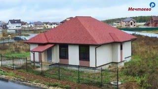 видео Строительство домов от компании «Мечтаево». Коттедж по инд.проекту - отзыв владельца дома.