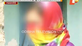 Girl Student Sexually Assaulted In Odisha, Filmed