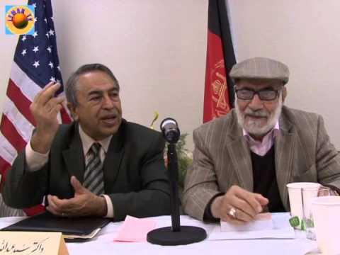 Afghan Lemar Community TV Show, Afghan University Professors Program Part 2