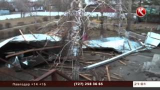 Сильный ветер снес крыши домов, повалил деревья, прервал энергоснабжение(Непогода продолжает испытывать казахстанцев на прочность. Сразу в нескольких регионах страны похозяйнича..., 2014-04-09T05:47:44.000Z)