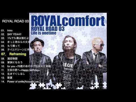 ROYALcomfort「ROYAL ROAD 03」Trailer