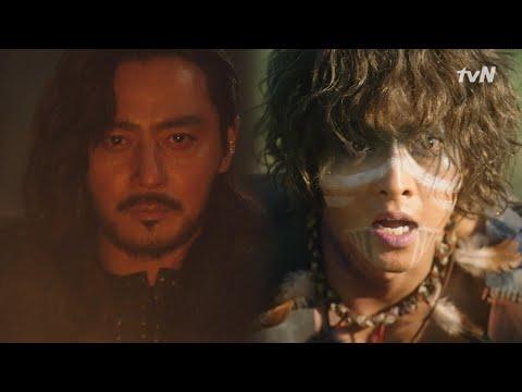 Watch full episode of Arthdal Chronicles | Korean Drama | Dramacool