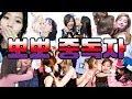 섹스아카데미 13회 여자를 죽이는 커닐링구스 - YouTube