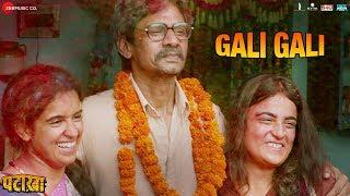 Gali Gali - Full Video | Pataakha | Sanya Malhotra & Radhika Madan | Sukhwinder Singh