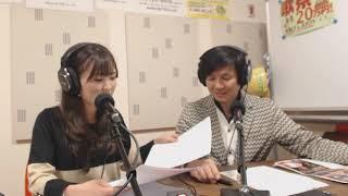 毎月第3木曜18:00~19:00放送 今回はスタジオゲストに松尾和美さん、...