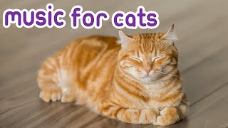 Cat Music! Anti-anxiety melodies for cats! 2018