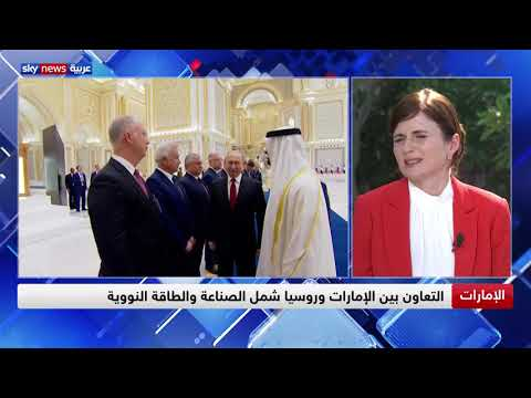 الإمارات.. الشركات الروسية تسعى لنقل التقنيات والتكنولوجيا الروسية للإمارات  - 13:55-2019 / 10 / 15
