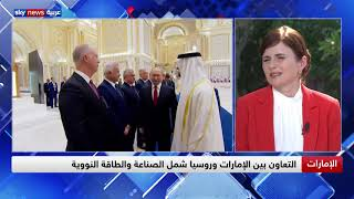 الإمارات.. الشركات الروسية تسعى لنقل التقنيات والتكنولوجيا الروسية للإمارات
