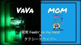 【日本語ラップMIX】Chill Japanese Hip-Hop Mix
