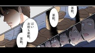 笑えるコピペを漫画化してみた Part 37 【マンガ動画】 thumbnail