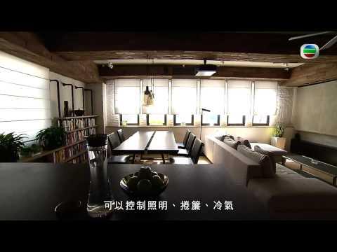 Liquid Interiors on La Dolce Vita TVB featuring Eco Health Show Flat