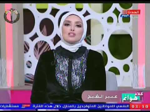 Team Heya Masr foundation هي مصر speaks. Why, how and what is Heya Masr