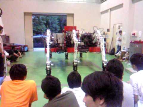 Mine finder  Robot comet iV Chiba university