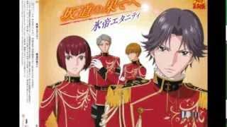 Sakamichi no Hate e - Hyotei Eternity // 坂道の果てへ - 氷帝エタニティ 《パート分け》