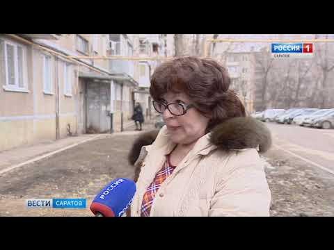 Утечка газа предотвращена на улице Лебедева-Кумача