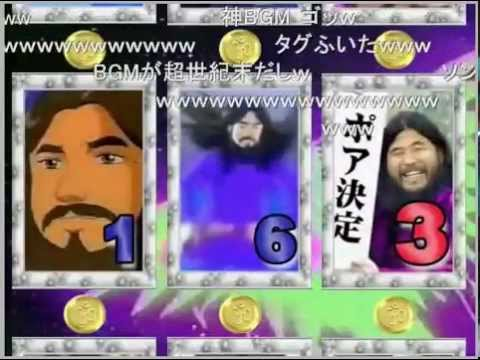ぱちんこcr超越世界