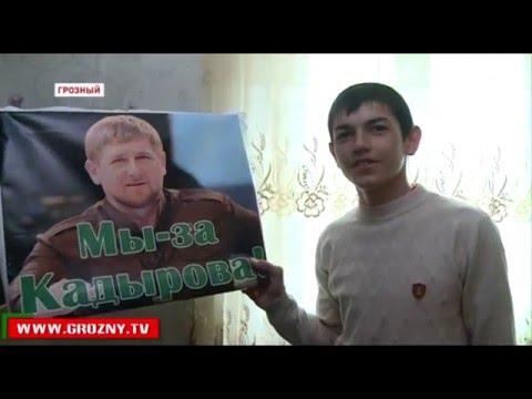 Семьи, получившие квартиры от РОФ имени Кадырова, готовятся к новоселью
