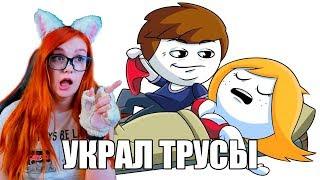 Истории из Детского Сада 2 (Анимация) НАЙС РЕАКЦИЯ