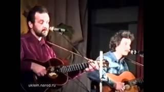 Вадим и Валерий Мищуки в Калуге - 1993 год