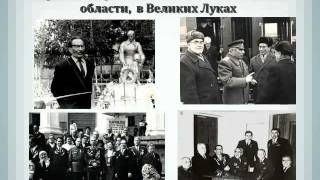 видео История создания школьного музея