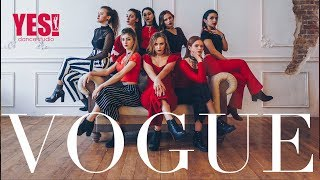 �������� ���� Vogue (Вог) | Хореограф: Наталия Певнева | Танцевальная студия YES! Саратов  (Feder- Lordly) ������
