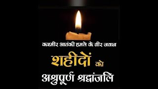 """""""Shahadat"""" A tribute to India"""