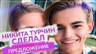 ДОМ 2 НОВОСТИ раньше эфира! (30.07.2018) 30 июля 2018.