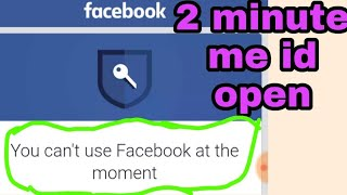 You can't use facebook at the moment & you can't login right now