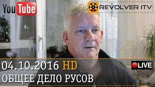 Хакамада, Навальный, Мальцев; Пьяные бабы и Купала. Выпуск #31 • Revolver ITV