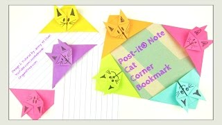 Paper Crafts - Origami Cat- Post-It® Note Crafts - DIY Origami Cat Bookmark & Scrapbook Corner