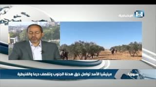 عضو المجلس الوطني السوري: إيران هي الخطر الأكبر على كل المنطقة ويجب أن تحاسب