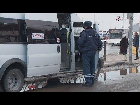 В Серпухове проходит профилактический рейд «Автобус»