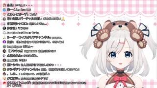 [LIVE] 【初配信】うららのお茶会 #1