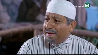 مسلسل سناب شاف الحلقة 3 قروب ام فيصل