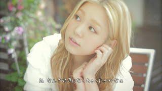 西野カナ 『Darling』MV(Short Ver.)