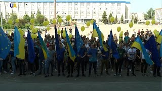 У Сєверодонецьку відзначили День Європи