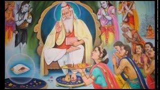 bhagwan Valmiki ji bhajan by Manjit singh uk